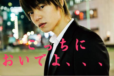 窪田正孝の画像 p1_22