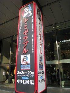 2009_0326_nagoya1.jpg
