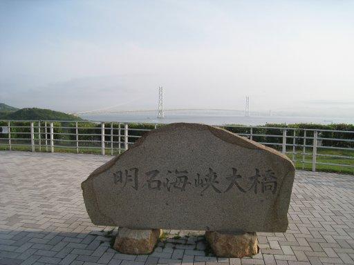 2009_0523_2.jpg