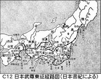 C12 日本武尊東征.jpg
