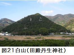 図21白山.jpg