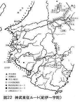 図22神武東征ルート.jpg