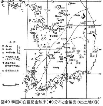 図49韓国金鉱床.jpg