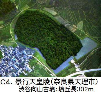 C4 景行天皇陵.jpg