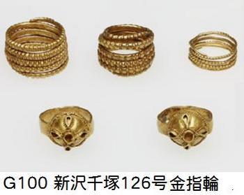G100 新沢千塚金指輪.jpg