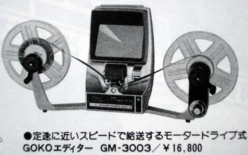IMGP7176.JPG