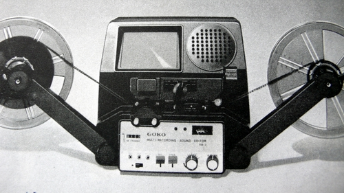 P1080949.JPG