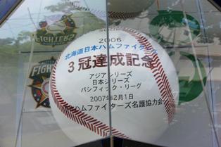 沖縄-08.JPG