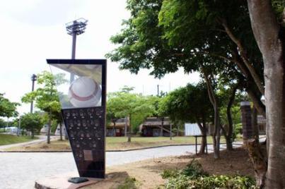 沖縄-10.JPG