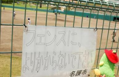 沖縄-16.JPG