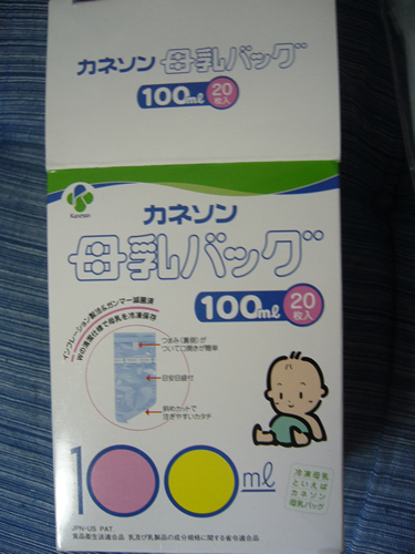 P1010940-3.jpg