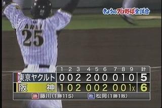 08年04月30日22時46分-テレビ朝日-[S]報道ステーション-0(2).jpg