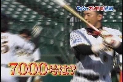 09年05月12日23時00分-テレビ朝日-[S]報道ステーション ▽今日のニュース-0(2).jpg