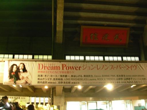 DSCN0036.jpg