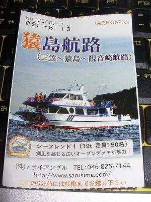 DSCN8865.jpg