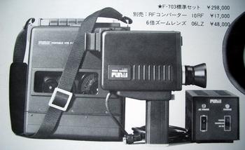 197820FUNAI20F-703.jpg