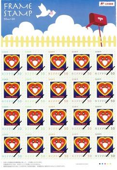 オリジナル切手.jpg