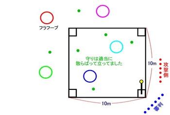ティーボール.jpg