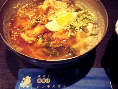 温かいお茶0円.JPG
