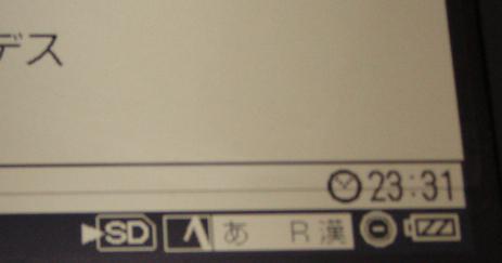 100125book.JPG