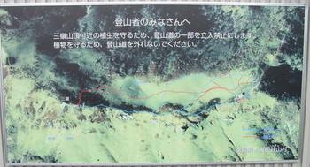 20031207-0471-10.jpg