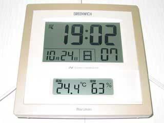 2004-10-24-19-02.jpg