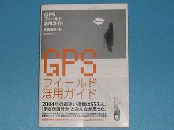2006-05-27-09-27-480_004.jpg