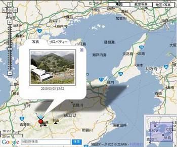 20100503_dejikame3639.jpg