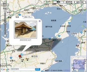 20100503_dejikame3662.jpg