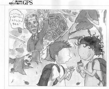 24-gakujin2007dec075.jpg