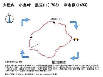 8-200641127oshima-480-3.jpg