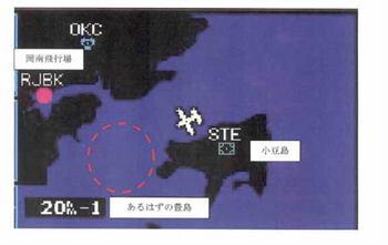 image-tonosho.jpg