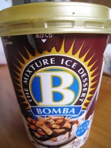 BOMBA4.jpg