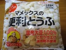 便利豆腐.jpg
