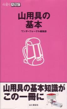 Scan110071.JPG