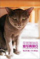 2011平こー表バナー.jpg