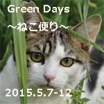 GD150_150.jpg
