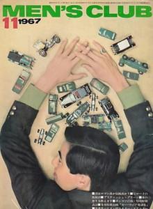 1967 11 1.jpg