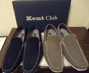 Kent club.jpg