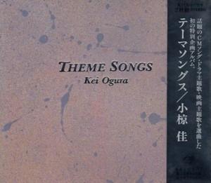 THEME SONGS.jpg