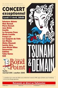 Theatre du Rond-Point.jpg