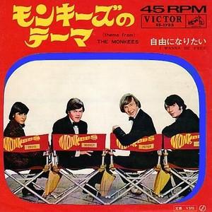 Theme From Monkees.jpg