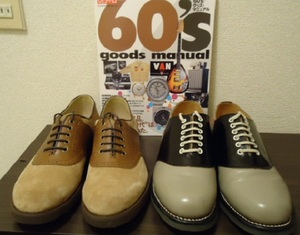 saddle oxford.jpg
