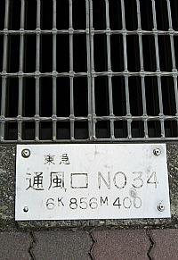 2012-1-9 008R.jpg