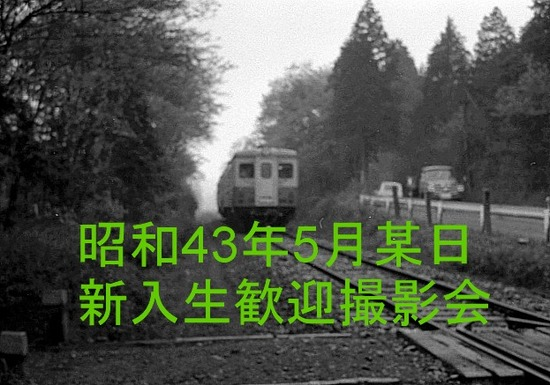 八高線05R.jpg