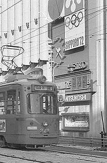 札幌7103-オリンピック.jpg
