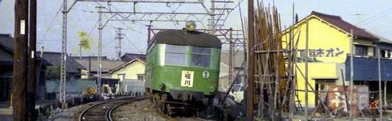瀬戸線02カラー.jpg