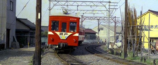 瀬戸線03カラー.jpg