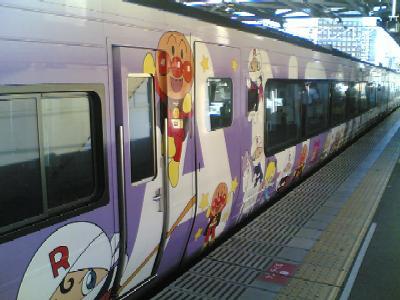 アンパンマン列車外装1