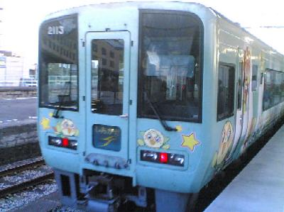 アンパンマン列車外装3